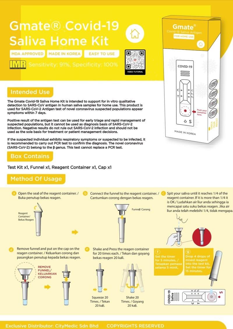 gmate covid 19 saliva home test kit usage guide